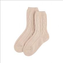 Носки кашемировые однотонные